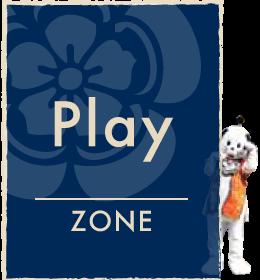 Ninja Kingdom Ise - Play Zone