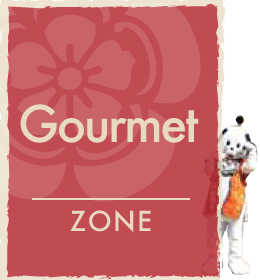 Ninja Kingdom Ise - Gourmet Zone