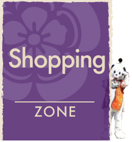 Ninja Kingdom Ise - Shopping
